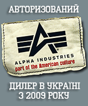 Alpha Industries ������